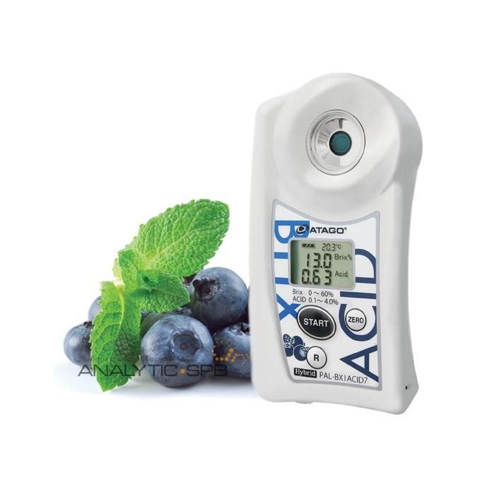 ATAGO измеритель кислотности черники PAL-BX/ACID 7 Master Kit