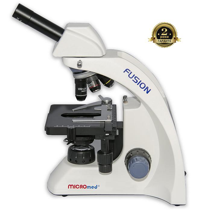 Микроскоп MICROmed Fusion FS-7510