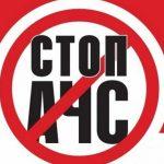 23.08.2019 Украинцы уже 4 года едят мясо с чумой