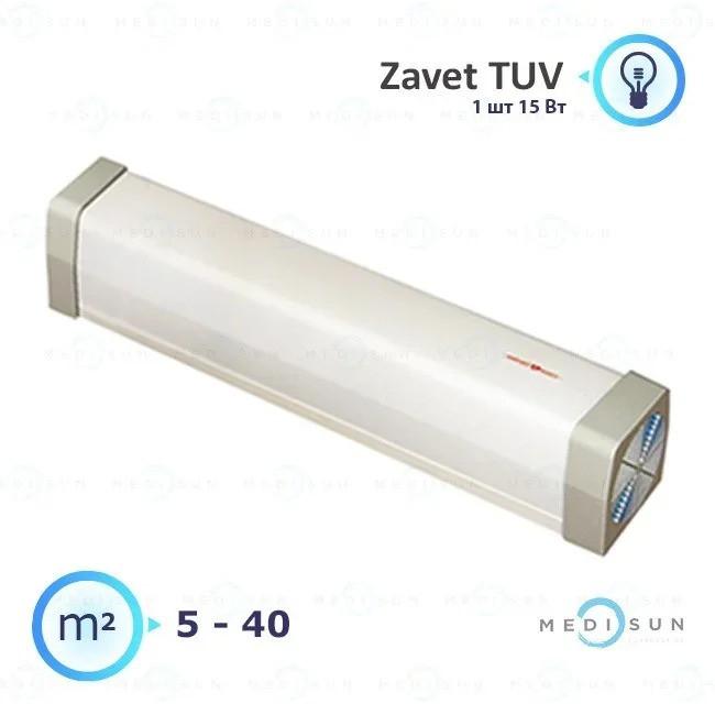 Рециркулятор бактерицидный Аэрэкс Стандарт 15, обеззараживатель воздуха медицинский Завет, лампа Zavet TUV
