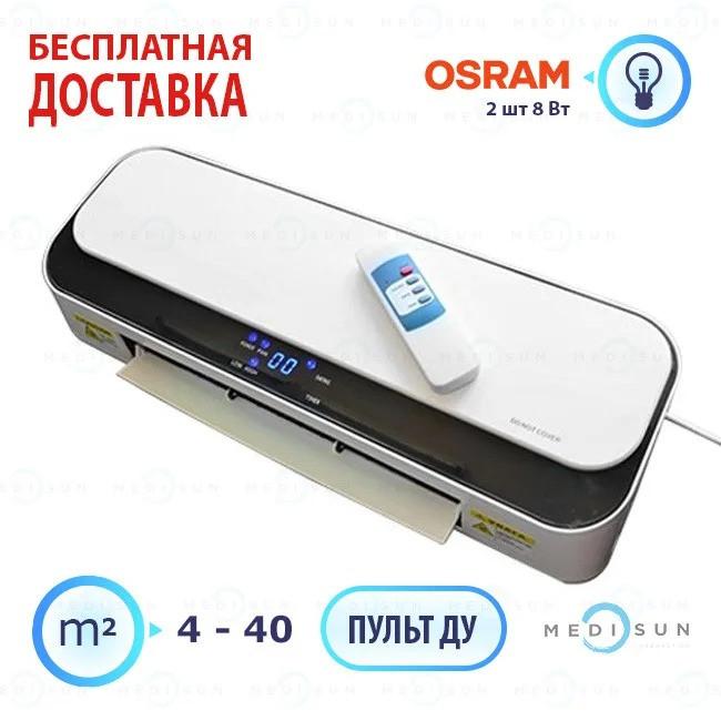 Рециркулятор бактерицидный, рециркулятор воздуха для дома + пульт ДУ Аэрэкс-профешнл 80 MEDNOVA