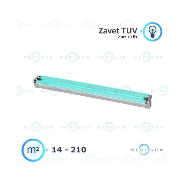 Бактерицидная лампа, облучатель бактерицидный настенный кварцевый открытого типа медицинский ОБН-150МП Заве