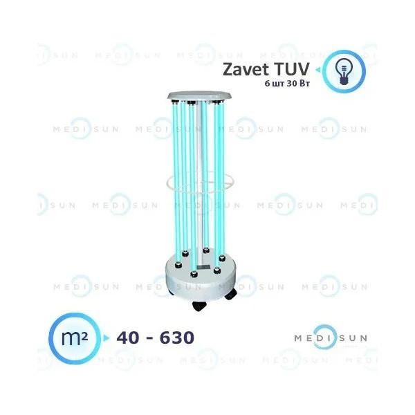 Бактерицидная лампа, облучатель бактерицидный передвижной, облучатель ультрафиолетовый, ОБПЕ-450М Завет