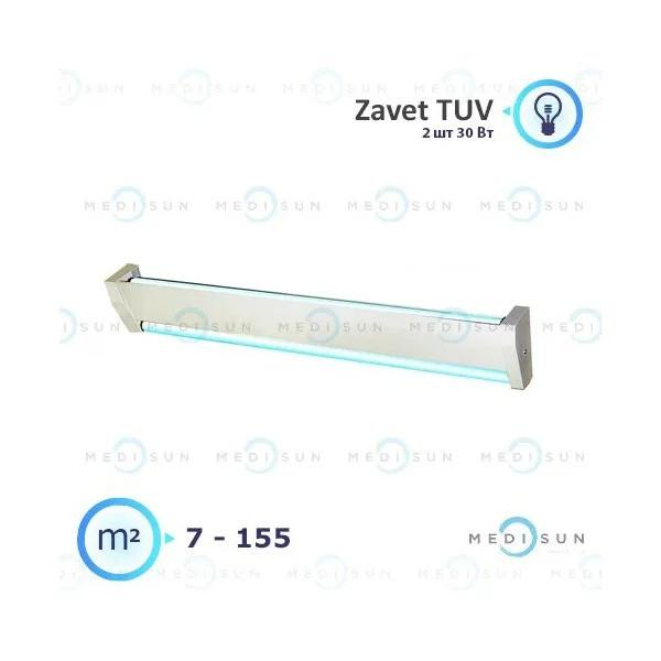 Бактерицидная лампа, облучатель бактерицидный настенный, облучатель ультрафиолетовый кварцевый ОБН-150М Завет