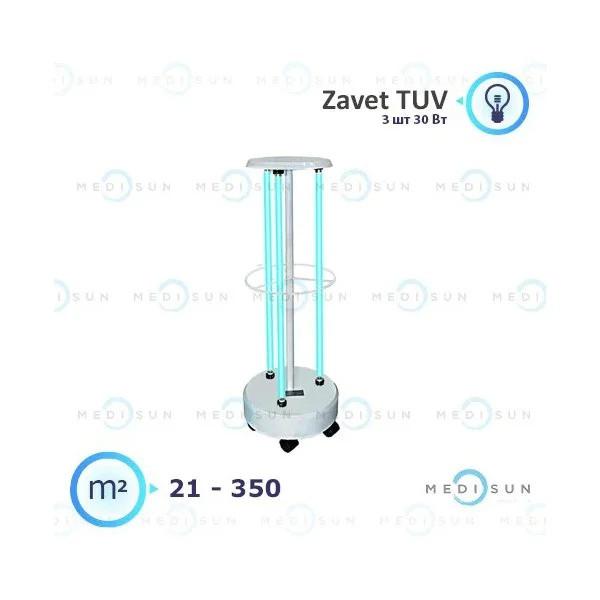 Бактерицидная лампа (облучатель бактерицидный передвижной ультрафиолетовый) ОБПЕ-225М Завет