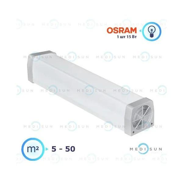 Рециркулятор бактерицидный, обеззараживатель настенный для транспорта АЭРЭКС-ТРАНС АВИА 15 Завет, лампа Osram