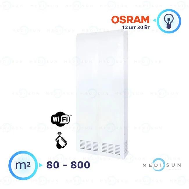 Бактерицидный рециркулятор воздуха, дезинфецирующая лампа АЭРЭКС-ПРОФЕШИН 1200 с WiFi Завет, лампа Osram