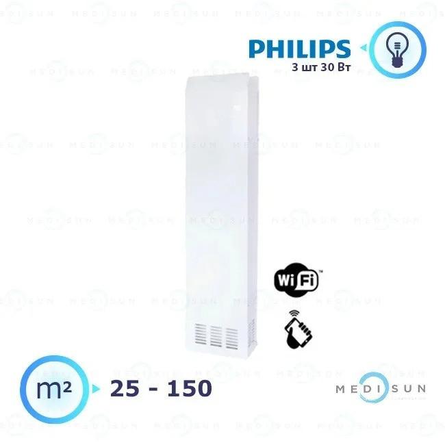 Рециркулятор бактерицидный, рециркулятор воздуха обеззараживатель АЭРЭКС-ПРОФЕШИН 360 WiFi Завет лампа Philips