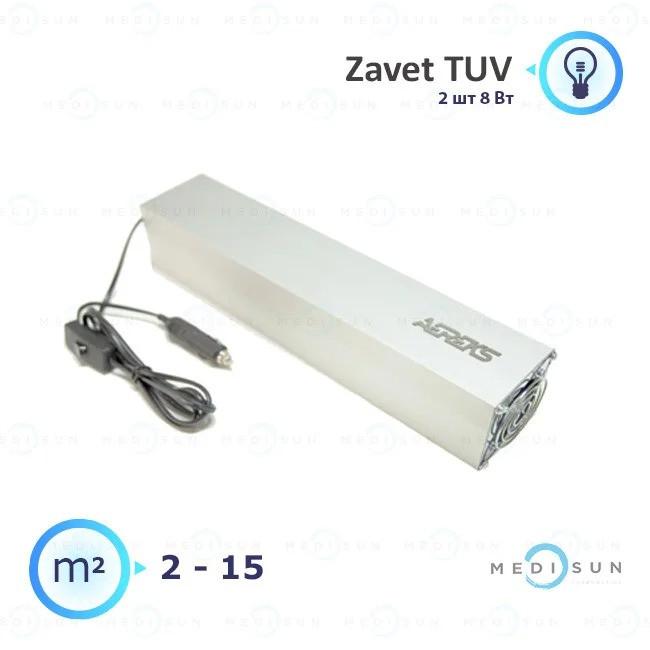 Рециркулятор бактерицидный, дезинфецирующая лампа для транспорта АЭРЭКС-ТРАНС АВИА 8*2 Завет, лампа Zavet TUV