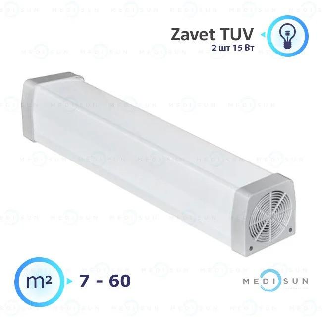 Бактерицидный рециркулятор воздуха дезинфецирующая лампа для авто АЭРЭКС-ТРАНС АВИА 15*2 Завет лампа Zavet TUV