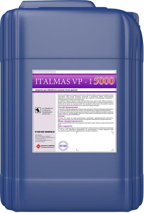 ITALMAS VP-I- 5000